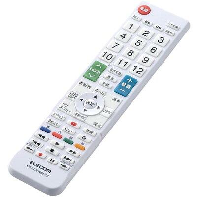 ELECOM かんたんTVリモコン ハイセンス用 ERC-TV01WH-HS