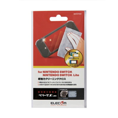 エレコム Nintendo Switch Lite Nintendo Switch両対応 クリーニングクロス GM-KCTXGY(1枚)