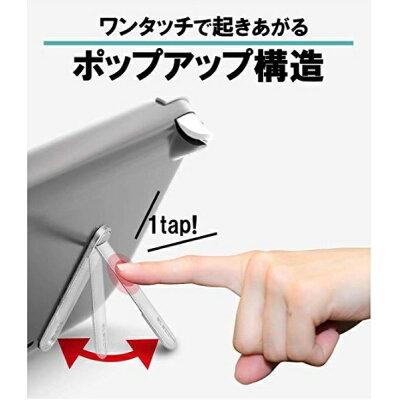 エレコム ELECOM Nintendo Switch Lite専用 キックスタンド シルバー GM-NSLKSTSV