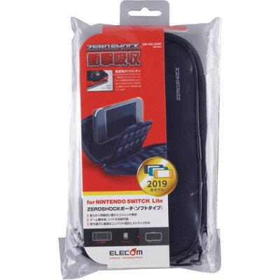 エレコム ELECOM Nintendo Switch Lite専用 ZEROSHOCKソフトポーチ ブラック GM-NSLZSSPBK