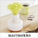 marimekko Flower Vase フラワーベース/パウダーピンク 7180167644マリメッコ 花瓶