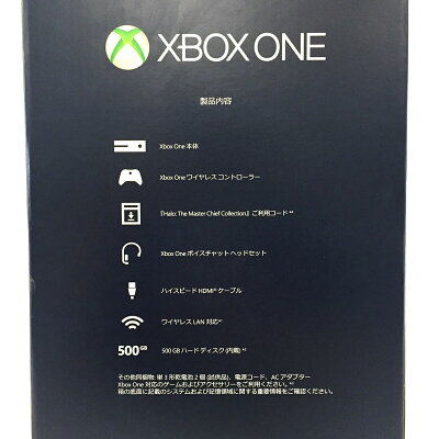Xbox One(Halo: The Master Chief Collection 同梱版)(34980円)/XBO/5C600006/D 17才以上対象