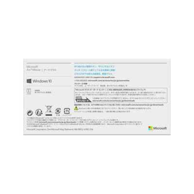Microsoft ARC MOUSE BLACK ELG-00007