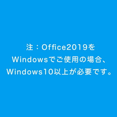 Microsoft Office Home & Business 2019 for Windows PC Mac