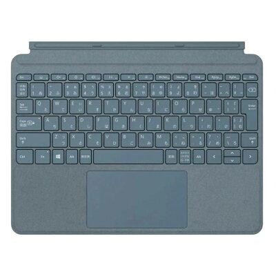 マイクロソフト Microsoft Surfaceタイプカバー アイスブルー/2020年 KCS-00123 サーフェスgo カバー 純正 キーボード