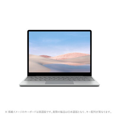 Microsoft Surface Laptop Go プラチナ 12.4型 /intel Core i5 /SSD:128GB /メモリ:8GB THH-00020