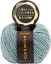 毛糸 オリムパス製絲 まごころアルパカ     col.3 6玉