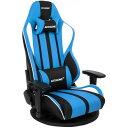 AKRACING ゲーミングチェア AKRacing 極坐 Gyokuza Gaming Floor Chair ブルー AKR-GYOKUZA-BLUE