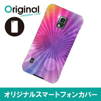 GALAXY S5 ACTIVE SC-02G ギャラクシー エスファイブ アクティブ ケース  抽象 SC02G-08AD022