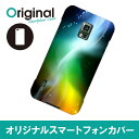 GALAXY S5 ACTIVE SC-02G ギャラクシー エスファイブ アクティブ ケース  抽象 SC02G-08AD024