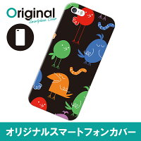 iPhone SE/5s/5 アイフォン エスイー ファイブエス ケース  イラスト IP5S-12IL033