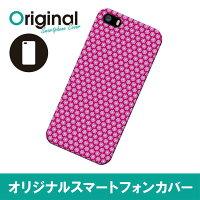 iPhone SE/5s/5 アイフォン エスイー ファイブエス ケース  パターン ピンク IP5S-12PN022