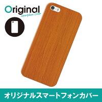 iPhone SE/5s/5 アイフォン エスイー ファイブエス ケース  木目調 IP5S-12WD188