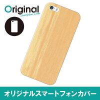 iPhone SE/5s/5 アイフォン エスイー ファイブエス ケース  木目調 IP5S-12WD281