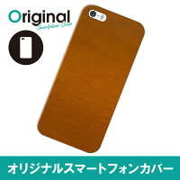 iPhone SE/5s/5 アイフォン エスイー ファイブエス ケース  木目調 IP5S-12WD468