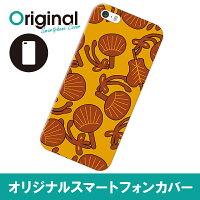 iPhone SE/5s/5 アイフォン エスイー ファイブエス ケース  和柄 IP5S-12JP273