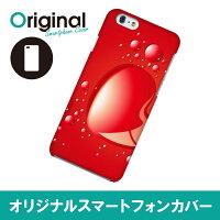 iPhone 6 アイフォン シックス ケース iPhone 6 アイフォン シックス カバー ハート IP6-12HT049