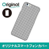 iPhone 6 アイフォン シックス ケース iPhone 6 アイフォン シックス カバー パターン グレー IP6-12GY024