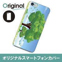 iPhone 6 アイフォン シックス ケース iPhone 6 アイフォン シックス カバー フラワー IP6-12FW444