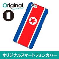 ドレスマ 国旗 携帯カバー レザー ジャケット 携帯ジャケット docomo au SoftBank アップル iPhone6s/6 アイフォン アイフォーン専用