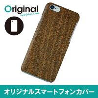 iPhone 6 アイフォン シックス ケース iPhone 6 アイフォン シックス カバー 木目調 IP6-12WD151