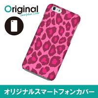 iPhone 6 Plus アイフォン シックス プラス ケース  アニマル IP6P-08AN019