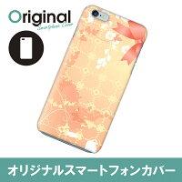iPhone 6 Plus アイフォン シックス プラス ケース  リーフ IP6P-08RF104