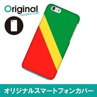 iPhone 6 Plus アイフォン シックス プラス ケース 国旗 コンゴ共和国 IP6P-08FG278