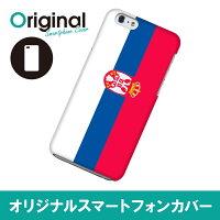 iPhone 6 Plus アイフォン シックス プラス ケース 国旗 セルビア共和国 IP6P-08FG304