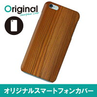 iPhone 6 Plus アイフォン シックス プラス ケース  木目調 IP6P-08WD391