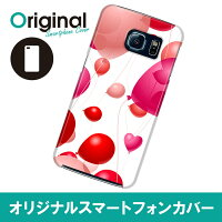 Galaxy S6 SC-05G ギャラクシー エスシックス ケース ハート SC05G-08HT114