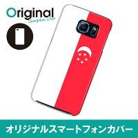 Galaxy S6 SC-05G ギャラクシー エスシックス ケース 国旗 シンガポール SC05G-08FG290