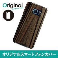 Galaxy S6 SC-05G ギャラクシー エスシックス ケース 木目調 SC05G-08WD321