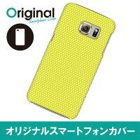 Galaxy S6 edge SC-04G ギャラクシー エスシックス エッジ ケース  パターン イエロー SC04G-08YE019