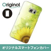 Galaxy S6 edge SC-04G ギャラクシー エスシックス エッジ ケース  フラワー SC04G-08FW463