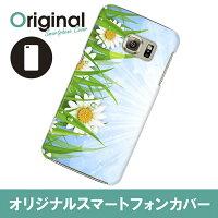 Galaxy S6 edge SC-04G ギャラクシー エスシックス エッジ ケース  フラワー SC04G-08FW484