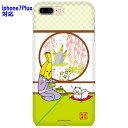 ドレスマ iPhone 7 Plus iphone7plus アイフォン セブン プラス 用シェルカバー エリートバナナ バナ夫 ドレスマ IP7P-08BA011