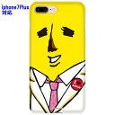 ドレスマ iPhone 7 Plus iphone7plus アイフォン セブン プラス 用シェルカバー エリートバナナ バナ夫 ドレスマ IP7P-08BA019