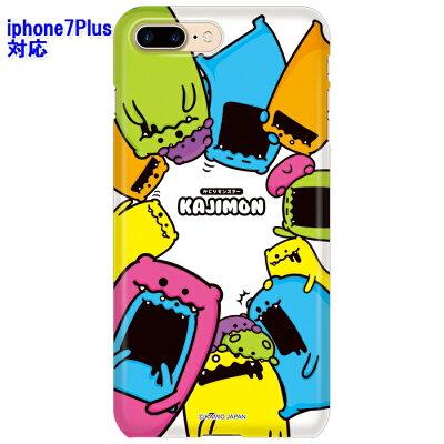 ドレスマ iPhone 7 Plus iphone7plus アイフォン セブン プラス 用シェルカバー かじりモンスター KAJIMON カジモン ドレスマ IP7P-08KJ010