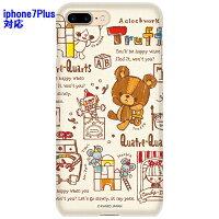 ドレスマ iPhone 7 Plus iphone7plus アイフォン セブン プラス 用シェルカバー ぜんまいじかけのトリュフ ドレスマ IP7P-08TR005