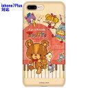 ドレスマ iPhone 7 Plus iphone7plus アイフォン セブン プラス 用シェルカバー ぜんまいじかけのトリュフ ドレスマ IP7P-08TR008