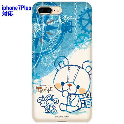 ドレスマ iPhone 7 Plus iphone7plus アイフォン セブン プラス 用シェルカバー ぜんまいじかけのトリュフ ドレスマ IP7P-08TR011