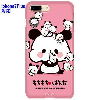 ドレスマ iPhone 7 Plus iphone7plus アイフォン セブン プラス 用シェルカバー もちもちぱんだ ドレスマ IP7P-08PA001