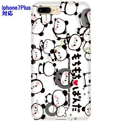 ドレスマ iPhone 7 Plus iphone7plus アイフォン セブン プラス 用シェルカバー もちもちぱんだ ドレスマ IP7P-08PA003