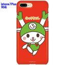 ドレスマ iPhone 7 Plus iphone7plus アイフォン セブン プラス 用シェルカバー ふっかちゃん ドレスマ IP7P-08FK004