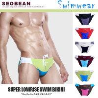 SEOBEAN セビン 競パン メンズ 水着 競泳パンツ ブロックカラー バックサイドライン