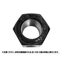 S45C H 10ワリN1ホソメ 表面処理 パ-カ- 黒染・四三酸化鉄皮膜 材質 S45C 規格 M42X3.0 入数 1
