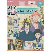 コンプリート 刀剣乱舞-花丸- メタルカードコレクション下