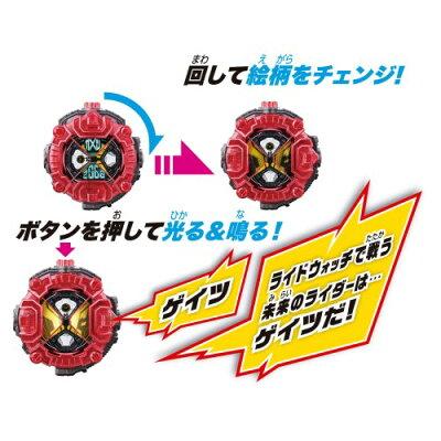 仮面ライダージオウ ライドウォッチシリーズ DXゲイツライドウォッチ(1コ入)