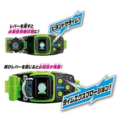仮面ライダージオウ 変身ベルト DXビヨンドライバー(1セット)